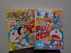 Manga Doraemon gato cósmico anime en japones