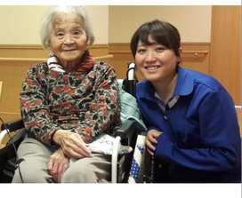 Cuidadora de ancianos