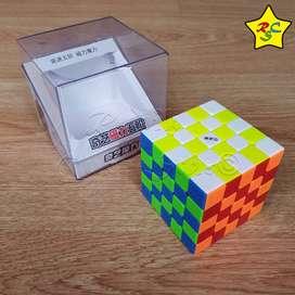 Qiyi 5x5 Ms M Cubo Rubik Magnetico Profesional Stickerless