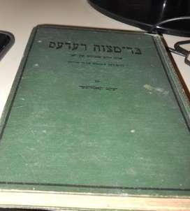 libro antiguo en hebreo impreso en estados unidos tapa dura