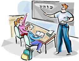 Inglés para ICFES. Clases de Inglés  personalizadas presenciales