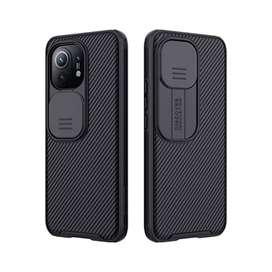 Estuche Protector Antichoque Camshield Pro Xiaomi Mi 11