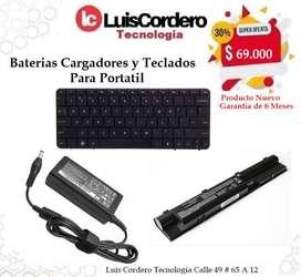 Baterías, Cargadores y Teclados para Portátiles