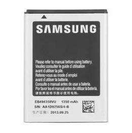 Batería Samsung Galaxy Ace S5830 PAGO CONTRAENTREGA