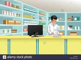 Se necesita Químico Farmacéutico para regencia sin permanencia en Trujillo