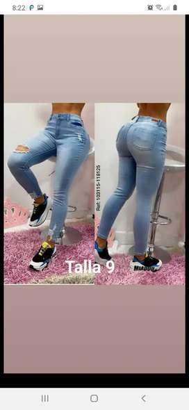 Popsugar, mostwanted  jeans para dama