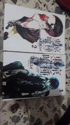 Mangas de tokyo goul