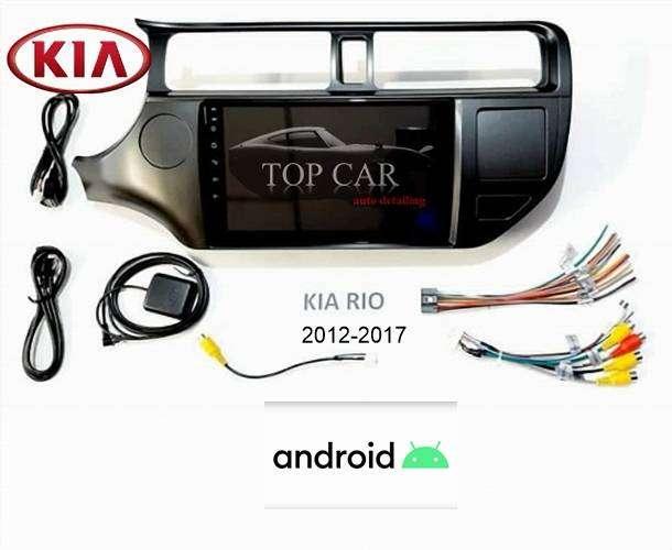 Radio Kia Rio 0