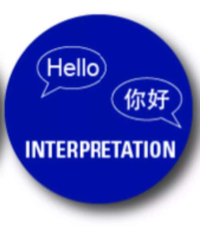 Virtual & On-Site Interpreting / Interpretaciones virtuales y presenciales