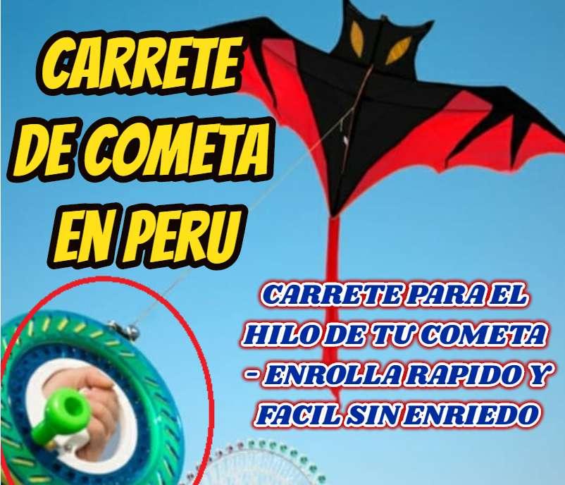 COMETA - CARRETE DE COMETA 0