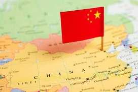 Venda en la China, página web en Mandarín, operador logístico. Genaro Florian Mercadólogo y Negociador Internacional.
