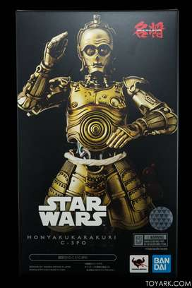 Bandai Disney Star Wars Tamashii Nations Movie Realization Honyaku Karakuri C3PO