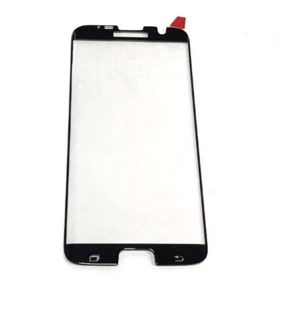 Mica Vidrio Templado 5d Samsung S7 Edge(envios) 0