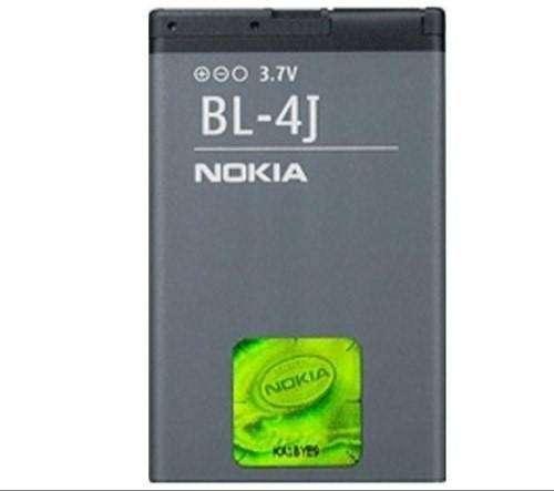 Bateria Nokia Original Bl4j Lumia 620 C6 C600 Microcentro 0