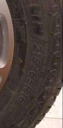 ruedas de duster oronch