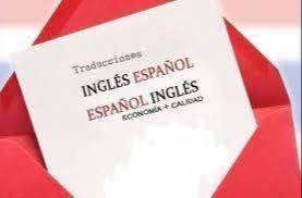 TRADUCCIONES INGLES BOGOTA AMERICAN ROOM TRANSLATION SERVICES