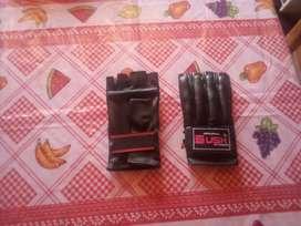 Vendo guantes de box