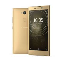 Celular Sony Xperia L2 32gb Dorado