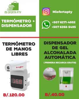 Dispensador de gel automático.