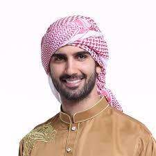 Busco profesores arabes