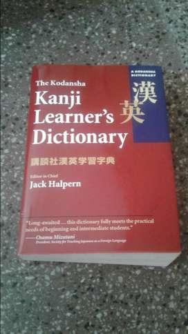 Diccionario Japonés-Inglés