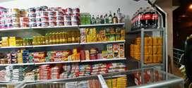 Sevende supermercado vien acreitado vien uvicado