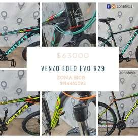 VENZO EOLO EVO R29